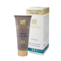 H&B Dead Sea Collagen Firming Facial Mask