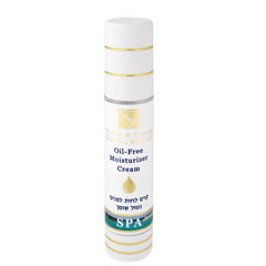H&B Dead Sea Oil-Free Moisturizer Cream
