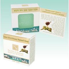H&B Dead Sea Olive Oil & Honey Soap Bar