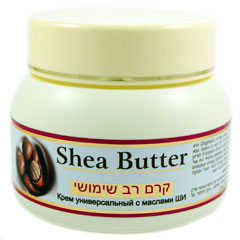Original\'s Shea Butter Multi-Use Cream 250ml