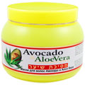 Original's Avocado & Aloe Vera Hair Mask 250ml